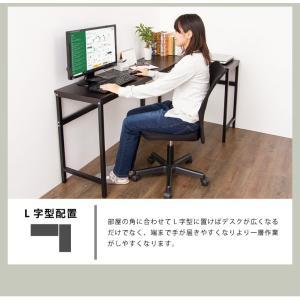 デスク スマートデスク 90×40 机 パソコンデスク オフィスデスク 多目的デスク つくえ 勉強机 PCデスク コンパクト|rcmdin|11