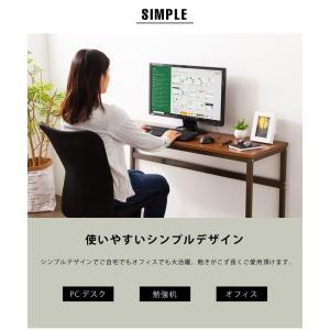 デスク スマートデスク 90×40 机 パソコンデスク オフィスデスク 多目的デスク つくえ 勉強机 PCデスク コンパクト|rcmdin|05