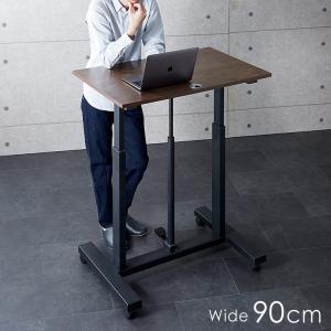 ガス圧昇降式デスク 90cm幅 テレワーク 在宅勤務 デスク オフィスデスク パソコンデスク 机 事務机 高さ調整 オフィス 幅90 おしゃれ パソコン|rcmdin