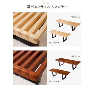ネルソンベンチ 120cm ベンチ 木製 テーブル ローテーブル センターテーブル デザイナーズ リプロダクト 北欧 ナチュラル 代引不可|rcmdin|02