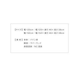 ネルソンベンチ 120cm ベンチ 木製 テーブル ローテーブル センターテーブル デザイナーズ リプロダクト 北欧 ナチュラル 代引不可|rcmdin|11