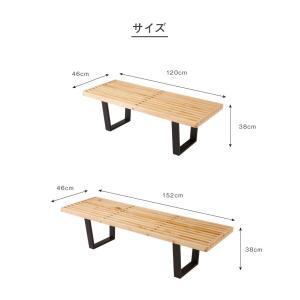 ネルソンベンチ 120cm ベンチ 木製 テーブル ローテーブル センターテーブル デザイナーズ リプロダクト 北欧 ナチュラル 代引不可|rcmdin|03