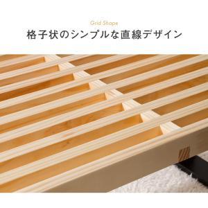 ネルソンベンチ 120cm ベンチ 木製 テーブル ローテーブル センターテーブル デザイナーズ リプロダクト 北欧 ナチュラル 代引不可|rcmdin|04