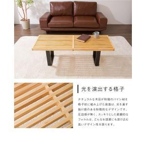 ネルソンベンチ 120cm ベンチ 木製 テーブル ローテーブル センターテーブル デザイナーズ リプロダクト 北欧 ナチュラル 代引不可|rcmdin|05