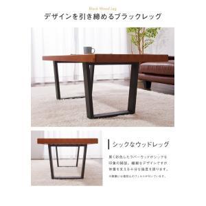 ネルソンベンチ 120cm ベンチ 木製 テーブル ローテーブル センターテーブル デザイナーズ リプロダクト 北欧 ナチュラル 代引不可|rcmdin|06