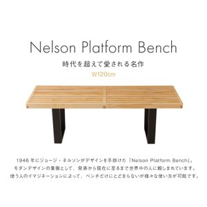 ネルソンベンチ 120cm ベンチ 木製 テーブル ローテーブル センターテーブル デザイナーズ リプロダクト 北欧 ナチュラル 代引不可|rcmdin|09