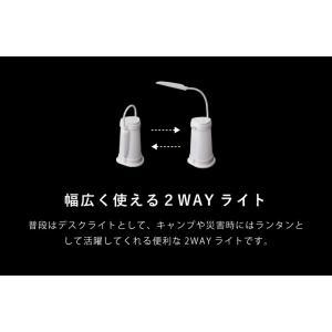 ランタンスタンドライト デスクライト ランタン 無段階調光 タッチセンサー USB 電池 COB仕様 アウトドア ライト 照明 非常用 キャンプ|rcmdin|04
