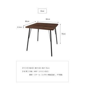 ダイニングテーブル正方形 80×80cm 木製 アイアン テーブル シンプル モダン おしゃれ ダイニング 新生活 代引不可|rcmdin|02