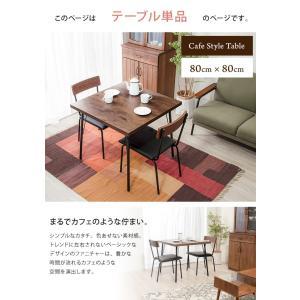 ダイニングテーブル正方形 80×80cm 木製 アイアン テーブル シンプル モダン おしゃれ ダイニング 新生活 代引不可|rcmdin|03