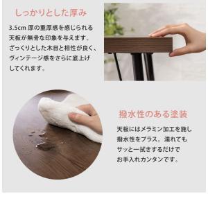 ダイニングテーブル正方形 80×80cm 木製 アイアン テーブル シンプル モダン おしゃれ ダイニング 新生活 代引不可|rcmdin|06