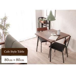 ダイニングテーブル正方形 80×80cm 木製 アイアン テーブル シンプル モダン おしゃれ ダイニング 新生活 代引不可|rcmdin|09
