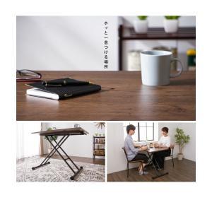 テーブル ガス圧昇降テーブル 90×60 ガス圧昇降式テーブル 昇降テーブル ダイニングテーブル ローテーブル センターテーブル rcmdin 11