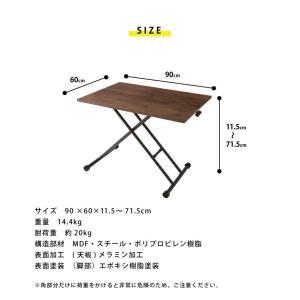 テーブル ガス圧昇降テーブル 90×60 ガス圧昇降式テーブル 昇降テーブル ダイニングテーブル ローテーブル センターテーブル rcmdin 03