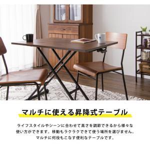 テーブル ガス圧昇降テーブル 90×60 ガス圧昇降式テーブル 昇降テーブル ダイニングテーブル ローテーブル センターテーブル rcmdin 04