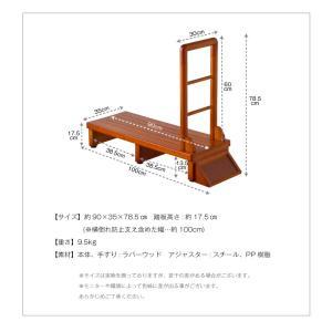 玄関台 手すり付き 幅90cm 手すり ステップ 台 玄関 段差 踏み台 木製 昇降 足場 rcmdin 02