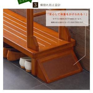 玄関台 手すり付き 幅90cm 手すり ステップ 台 玄関 段差 踏み台 木製 昇降 足場 rcmdin 06
