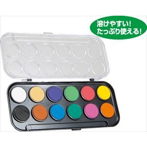 A&B 固形水彩絵具 12色セット 111450