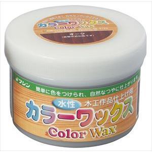 ワシン水性カラーワックス オーク 32055|rcmdin