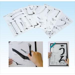 筆使い練習紙 5枚組 3669の関連商品10