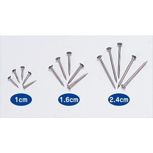 釘 20本組 10mm×10袋 45301|rcmdin