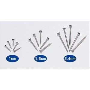 釘 20本組 16mm×10袋 45302|rcmdin