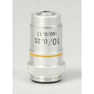 対物レンズ10倍(DIN) 9928