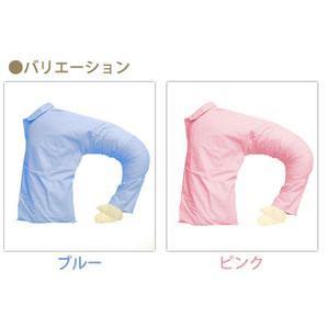 彼氏の腕まくら 取り替えシャツカバー サイズS rcmdin 02