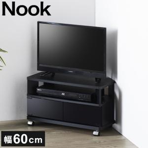 テレビ台 コーナー テレビラック ラック テレビ 角 幅60 NOA-600AV-BK 木製 テレビボード キャスター 木製テレビボード テレビ台木製 代引不可|rcmdin