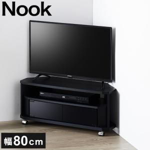 テレビ台 コーナー テレビラック ラック テレビ 角 幅80 NOA-800AV-BK 木製 テレビボード キャスター 木製テレビボード テレビ台木製 代引不可|rcmdin