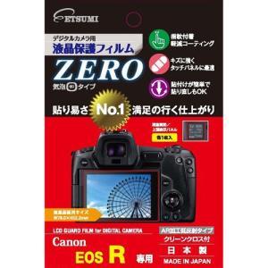 エツミ デジタルカメラ用液晶保護フィルムZERO Canon EOS R専用 VE-7368 代引不...