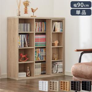 本棚 スライド シングルスライド書棚 コミック本棚 収納棚|rcmdin