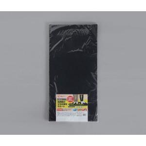 アイリスオーヤマ 作業用クッションマット 養...の関連商品10
