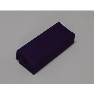 アイリスオーヤマ カラー敷布団カバ− 布団カバー ネイビーCMS-D|rcmdin