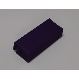 アイリスオーヤマ カラー敷布団カバ− 布団カバー ネイビーCMS-S|rcmdin