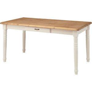 ダイニングテーブル CFS-211|rcmdin