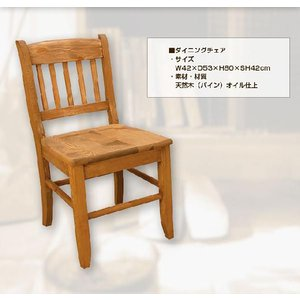 椅子 チェア ダイニングチェア Foret フォレ|rcmdin|02