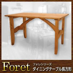 テーブル ダイニングテーブル 長方形 幅120 Foret フォレ|rcmdin