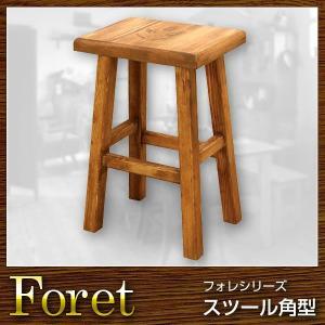 椅子 スツール 角型 Foret フォレ|rcmdin