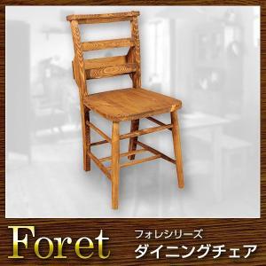 椅子 チェア ダイニングチェア Foret フォレ|rcmdin