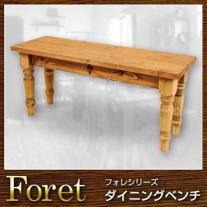 椅子 ベンチ ダイニングチェア Foret フォレ|rcmdin
