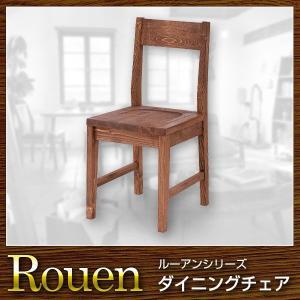 椅子 チェア ダイニングチェア Rouen ルーアン|rcmdin