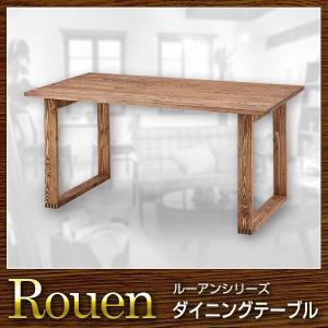 テーブル ダイニングテーブル 幅150 Rouen ルーアン|rcmdin