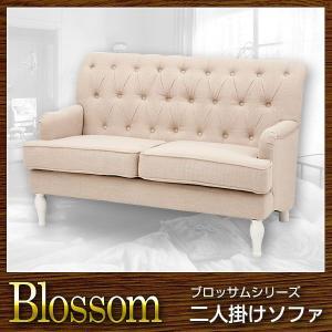 ソファ 2人掛けソファ Blossom ブロッサム|rcmdin