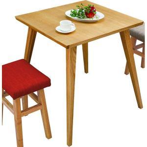 テーブル バンビ ダイニングテーブル CL-786TNA|rcmdin
