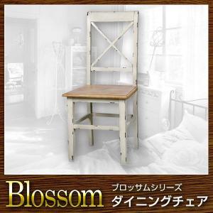 椅子 チェア ダイニングチェア Blossom ブロッサム|rcmdin