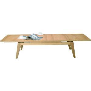 テーブル Copan コパン エクステンションテーブル CPN-102NA|rcmdin