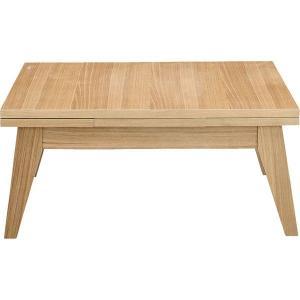 テーブル Copan コパン エクステンションテーブル CPN-107NA|rcmdin