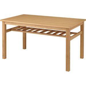 棚付きダイニングテーブル HOT-522TNA|rcmdin