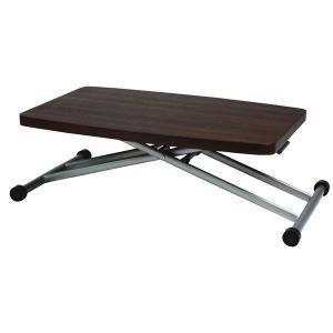 テーブル リフティングテーブル ブラウン MIP-36BR|rcmdin