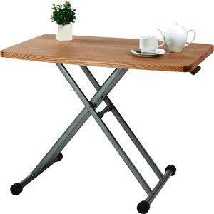 テーブル リフティングテーブル ナチュラル MIP-36NA|rcmdin